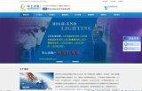 深圳网站建设|企业网站设计|网站制作|网站改版|定制网站