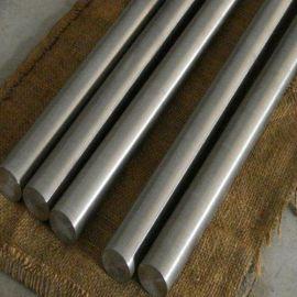 经销批发方棒2A11六角棒 2A11铝棒 2A11铝合金棒 超硬2A11圆棒