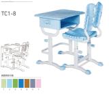 批發學生單人升降課桌椅 環保兒童學習桌