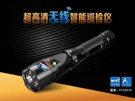 深圳防爆智能巡检仪强光WIFI/GPS摄录手电筒