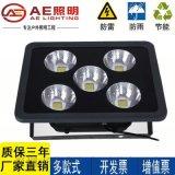 AE照明LED投光燈250W500W廣場籃球場照明燈投射燈戶外廣告燈聚光