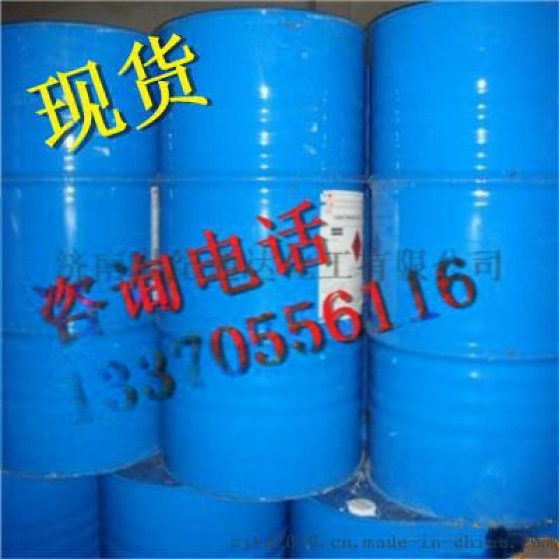 齐鲁异辛醇99.9%山东总代理,济南现货供应