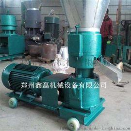 鑫磊150小型家用饲料颗粒机 养殖家禽造粒机厂家