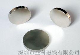 低价圆片磁铁