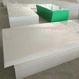 聚乙烯高分子耐磨PE板 耐磨阻燃高分子塑料板