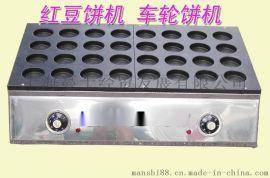 台湾红豆饼机(电)车轮饼