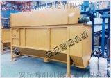 山东菏泽沥青粉粒自动拆包设备 无尘破袋站 安全环保 人性化设计