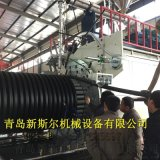 HDPE中空壁排污管擠出設備,HDPE中空壁纏繞管生產線