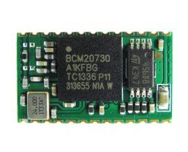超小尺寸蓝牙模组BT3GMD-B26P