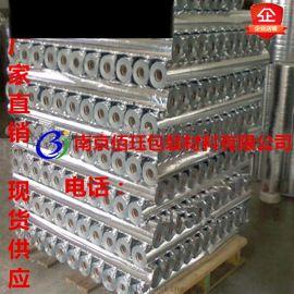 现货铝塑复合膜铝塑料复合膜铝塑复合膜卷膜铝塑复合膜包装 18丝