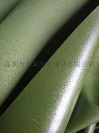 广东防水布 加厚防雨布 货场盖布 油布 防水帆布