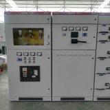 长期供应高低压开关柜MNS配电柜 控制柜 电容补偿柜 上华电气