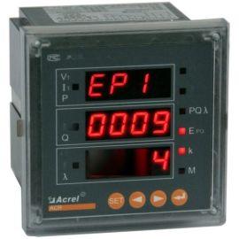 【厂家直销】安科瑞PZ72-E4抽屉柜多功能电力仪表72*72智能电表