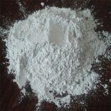 (水泥製品快速脫模)速凝劑早強劑快乾劑