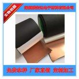 厂家直销石墨烯铜箔胶带 厚0.075mm 纳米碳铜