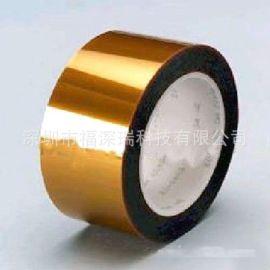 3M5413高温胶带 3M5413胶带 3M5413茶色高温胶 3M高温胶带