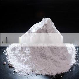 氢氧化钙90%,氢氧化钙95