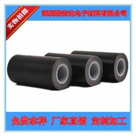 厂家直销黑色铁氟龙高温胶带 厚度0.13mm 封口机 真空机高温胶带