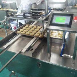 月饼刷蛋机,智能刷蛋机,面包房  刷蛋机扫蛋机