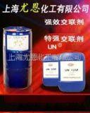 耐水解剂:聚碳化二亚胺