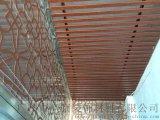室內專用鋁方通-室內幕牆裝飾鋁方通