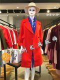 廣州品牌EXCEPTION例外品牌庫存服裝批發高品質低價位女裝貨源設計師女裝品牌原裝現貨匯典服飾有限公司