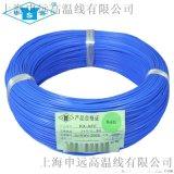 上海申远 耐高温 热电偶补偿导线 E,T,K,J,N,X,SC,RC各种型号-60~1000°
