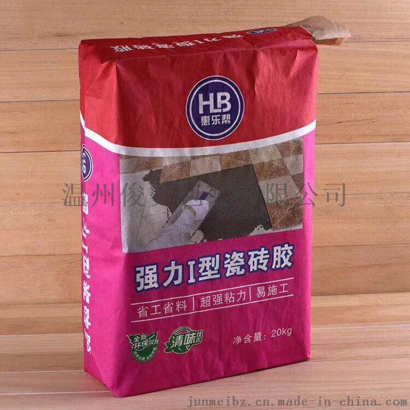 廠家現貨批發闕口袋紙塑複合袋顆粒粉包裝袋