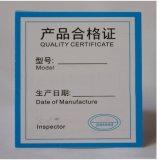 合格证标签/纸类印刷/不干胶标签/茶叶不干胶标签