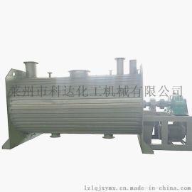山东科达供应8立方消防干粉混合设备机组厂家直销