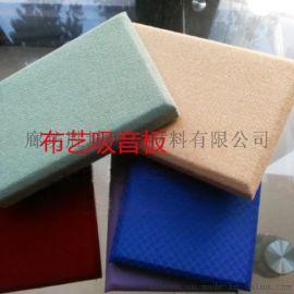 外包防火吸音布玻璃棉纤维板软包布艺吸音板