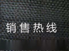 供应PE抗老化抑草布 黑色防草布