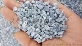 河南灰色石米規格,順永洗米石生產基地
