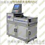 恆瑞金供應-鋼筋重量長度測試儀器