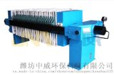 中威60板框式壓濾機