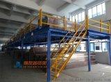 上海钢结构平台阁楼货架生产厂家