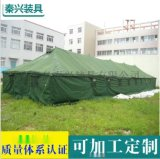 長期供應 50人支桿單層帳篷 戶外炊事餐廳帳篷 野外多人帳篷