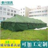 长期供应 50人支杆单层帐篷 户外炊事餐厅帐篷 野外多人帐篷