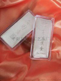 悦达制作黄铜镀金条镀银条,纯金条纯银条销售