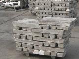 镁锭-金属镁-镁合金原料