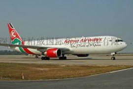 KQ肯尼亚航空一级代理广州直飞NBO内罗毕国际空运