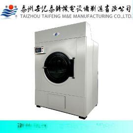 蒸汽加热式工业烘干机,电加热型纺织厂用的烘干机