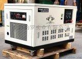 静音25kw汽油发电机厂家供应