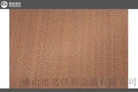 名佳利彩色不锈钢蚀刻板生产厂家 不锈钢蚀刻板拉丝红古铜加工