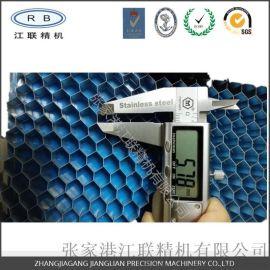 鋁蜂窩芯   H18