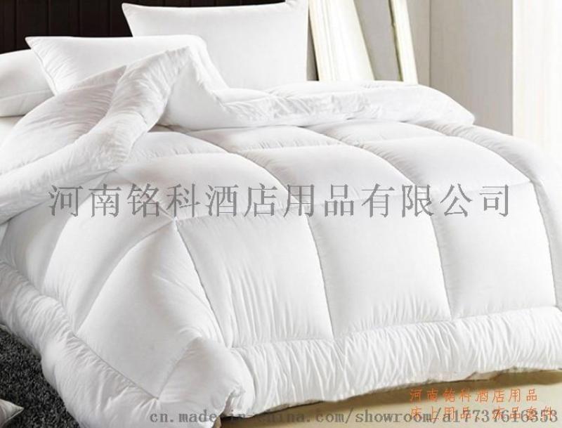 河南中  酒店布草定做,酒店牀單被套牀品洗滌方法