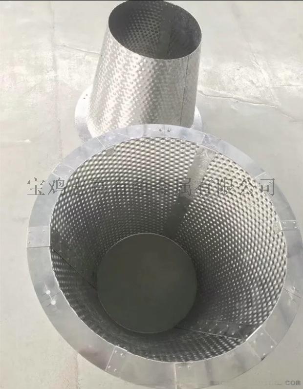 钼导流筒 异形钼导流筒 按图加工钼导流筒
