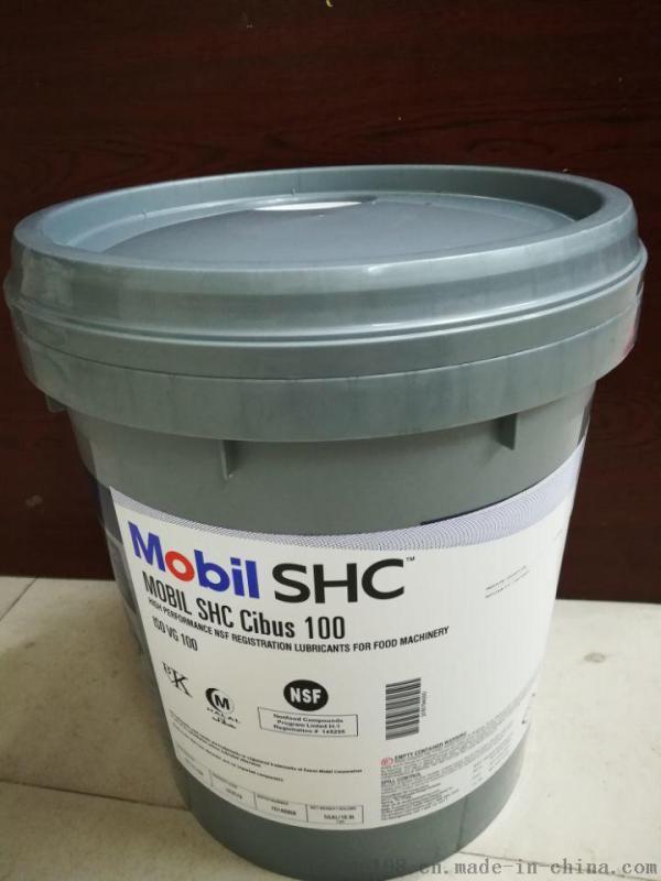 美孚/Mobil SHC Cibus 100食品級潤滑油