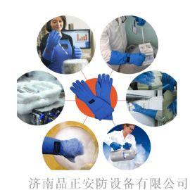 济南品正液氮防护手套**温保护防水透气