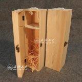 單支紅酒木盒,仿古紅酒盒